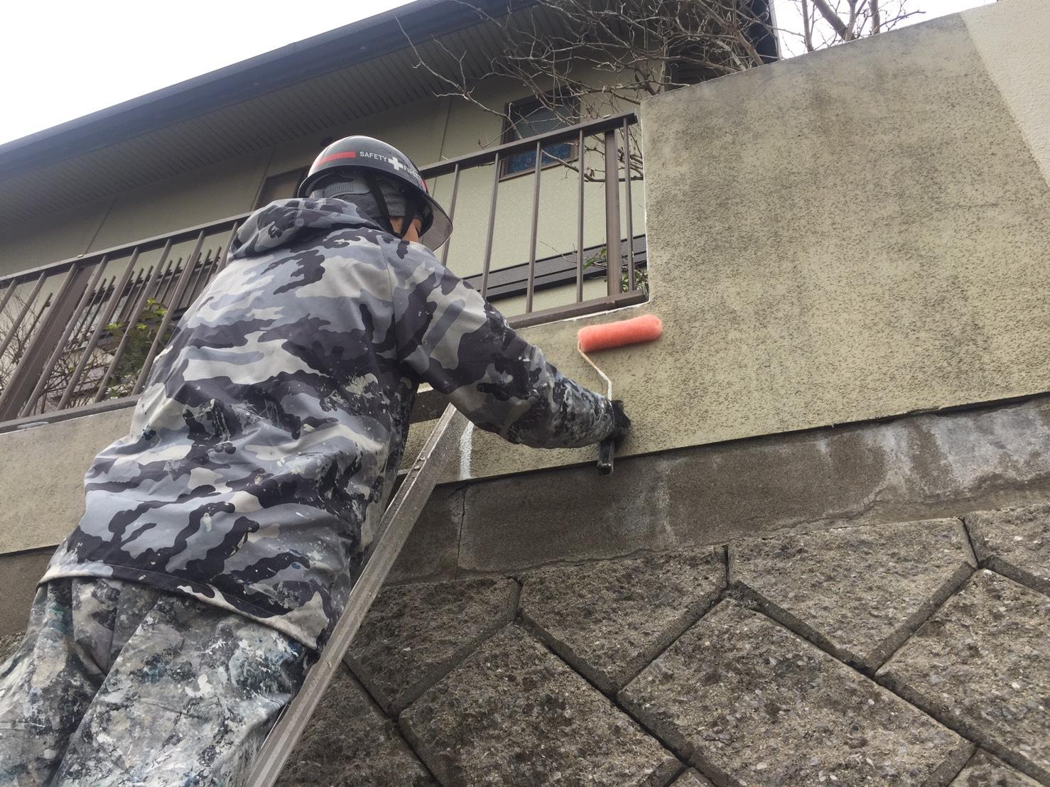 大分市高城台 外塀下塗り