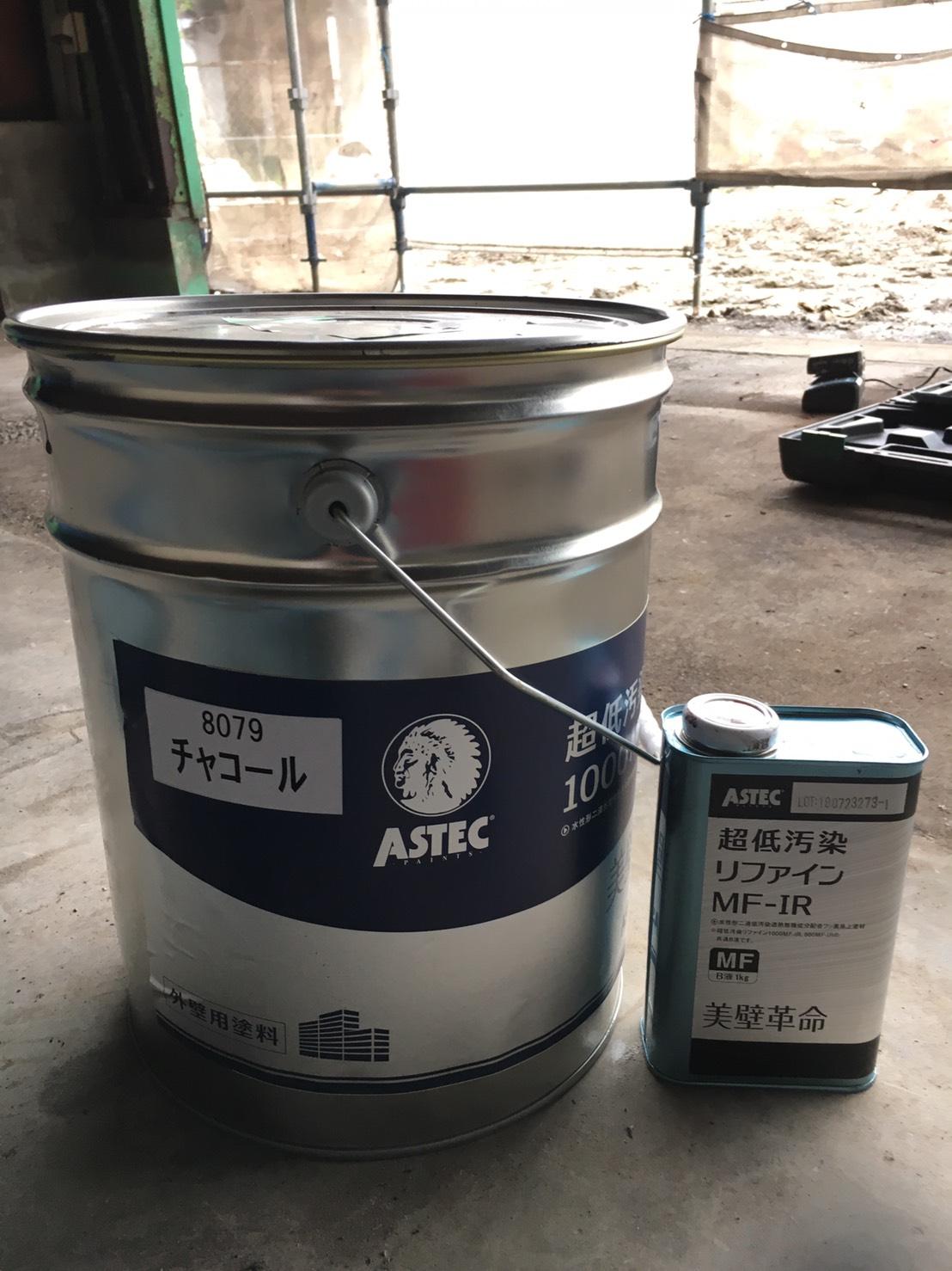 大分市光吉|超低汚染リファイン1000MF-IRで外壁上塗り