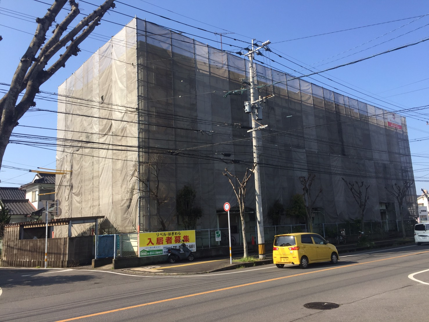 大分市4階建てビル足場仮設工事完了