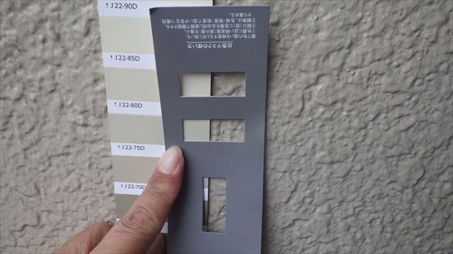 日塗工の見本の使い方